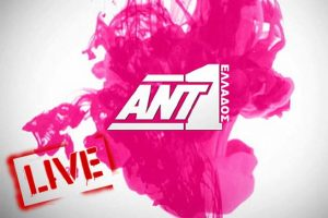 ANT1 LIVE TV GREECE
