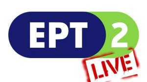 ert2-greece